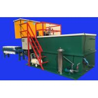 Buy cheap Waste Water Recycling Treatment Equipment from wholesalers