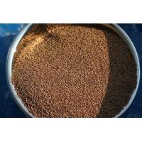 Buy cheap Walnut Shell Polishing Media(dry Polishing) from wholesalers