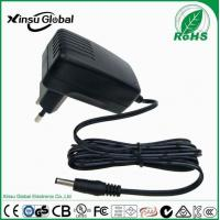 Buy cheap Wall Plug-in Type 7.2V 1A NiMH Battery Charger from wholesalers