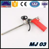 Buy cheap Best Quality Hand Tool Metal PU Wash Cleaning Foam Spray Gun(MJ03) from wholesalers