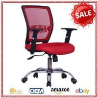 Buy cheap C02 Comfortable Rolling PC Mesh Office Desk Chair for Sale from wholesalers