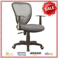 Buy cheap C06 Adjustable Grey Mesh Home Desk Chair on Wheels from wholesalers