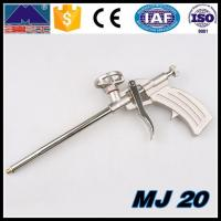 Buy cheap Good Pressure Air Metal Spray Painting Polyurethane Foam Pistol (MJ20) from wholesalers