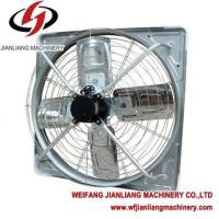 Buy cheap 36'' Cow-House Hanging Exhaust Fan for Cattle Farm from wholesalers