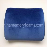 Buy cheap Wholesale Price Back and Lumbar Support Massage Cushion Memory Foam from wholesalers