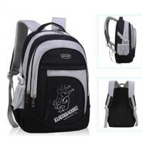 Buy cheap Reinforced Design Water Resistant Backpack Colorful School Backpack Daypack from wholesalers