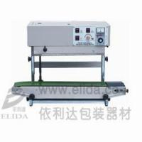 Buy cheap FR-900 automatic sealing machine from wholesalers