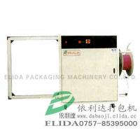 Buy cheap Full automatic Packing Machine from wholesalers