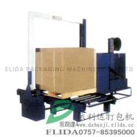 Buy cheap Wearing a sword-automatic balers TW-105A from wholesalers