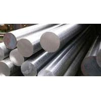Buy cheap ASTM A105 FORGED CARBON STEEL BAR from wholesalers