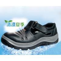 Buy cheap Cold sticky rubber safety shoes HLA-006 from wholesalers