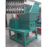 Buy cheap Shaft Shredder from wholesalers