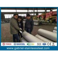Buy cheap 201/202/304/316/316l Seamless 3inch Schedule 10 Steel Pipe / Tube Dimensions from wholesalers