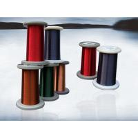 Buy cheap Polyurethane enameled wire (UEW) from wholesalers