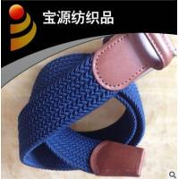 Buy cheap Elastic woven belt and belt, braided belt, nylon w from wholesalers