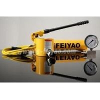 Buy cheap Thin type hydraulic jack from wholesalers