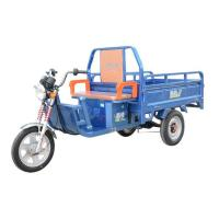 Buy cheap cargo loading tricycle No.:BYD-SQTZ from wholesalers
