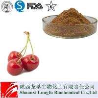 Buy cheap 100% Natural Acerola Cherry Powder Vitamin C Organic from wholesalers