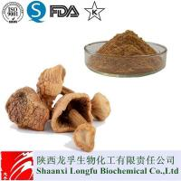 Buy cheap Agaricus Blazei Mushroom Extract Polysaccharide,Agaricus Bisporus Extract Manufacturer from wholesalers