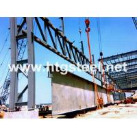 Buy cheap Earthquake Proof Steel Construction Beam for Prefabricated Industrial Steel Structure Workshop product