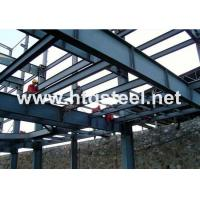 Buy cheap High Quality Steel W/U Beam for 10000m2 Industrysteelstructureworkshopin Africa product