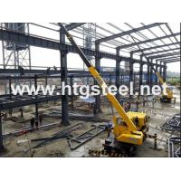 Buy cheap Q235 Q345B 6m Steel Beam Online for Steel Structure Workshop with Good Price product