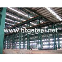 Buy cheap High Quality Steel I Section Beams for Multi-storey Pre Engineering Steel Structure Building from wholesalers