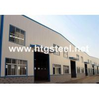 Buy cheap OEM Customized Beam Flange and Web for Long Span Metal Warehouse Building with ISO Code from wholesalers