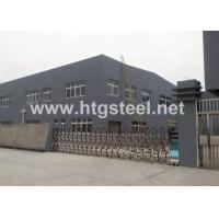 Buy cheap S275 Steel UB for Fast Buildsteelstructure Hanga/workshop/warehouse/ Poultry House Plan from wholesalers