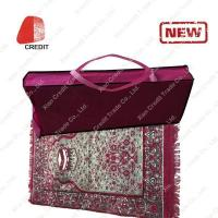 Buy cheap Prayer Rug with Superior Fabric and Fashion Design Prayer Mats Islam from wholesalers