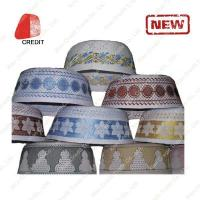 Buy cheap Muslim Prayer Caps for Men and Latest Design Fashion Muslim Prayer Hat from wholesalers