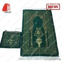 Buy cheap Padded Carpet for Muslim and Islamic Prayer Rugs for Sale from wholesalers