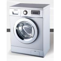 Buy cheap Direct Drive Front Loading Washing Machine from wholesalers