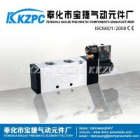 Buy cheap 4V410-15 5way 1/2'' DC24V Single Coil Pneumatic Solenoid Valves from wholesalers