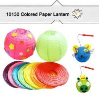 Buy cheap Colored Animal Paper Lantern for Arts and Crafts product