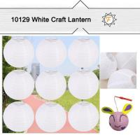 Buy cheap White Paper Lantern for Kids DIY Craft product