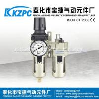 Buy cheap SMC Pneumatic Components AC4010-04 from wholesalers