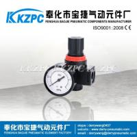 Buy cheap BR2000 Airtac Air Filter Regulator and Pressure Gauges from wholesalers