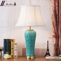 Buy cheap Simple Blue Cool Crystal Table Lamps /night Table Lamp/end Table Lamps from wholesalers