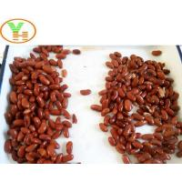Buy cheap Canned Light Speckeld Kidney Beans product