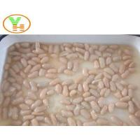 Buy cheap High Quality Nutrious Canned Food Factory Red Kidney Vegetable Beans Canned Bean product