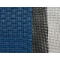 Buy cheap Paw/proof/polyester Mesh Supplier from wholesalers