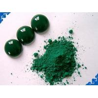 Buy cheap Iron Oxide Red Ceramic Pigment, Ceramic Pigment for Glass/paint Color from wholesalers