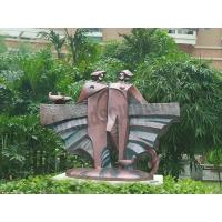 Buy cheap External Abstract Brass Figurines as Lawn Sculptures from wholesalers
