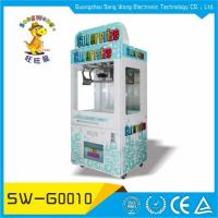Buy cheap Song Wang Amusement Electronic Coin Operated Popular Cut UR Prize Vending Scissors Machine from wholesalers