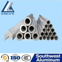 Buy cheap High Tensile Strength 2000 Series 2017 2 Inch Seamless Aluminum Tube for Propeller Parts from wholesalers