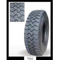 Buy cheap Second Hand Tire and 235-255mm Width Radial Japanese Used Tires from wholesalers