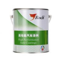 Buy cheap Advanced Clog-Free Unsaturated Polyester Putty RC-D701 Car Body Filler Source Car Paint Body Shop from wholesalers