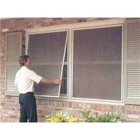 Buy cheap Fiberglass Standard Insect and Door Window Fly Screen Mesh from wholesalers