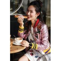 Buy cheap Ladies Leather Coat from wholesalers